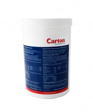 Supliment alimentar vitei pentru prevenirea criptosporidiozei, Carton Krypt-O-Stop, cutie 1 kg, produs